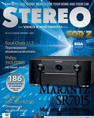 Обложка Stereo Video and Multimedia 1-2 2021