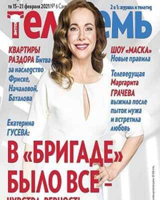 Журнал Антенна-Телесемь №6 за 2021 год